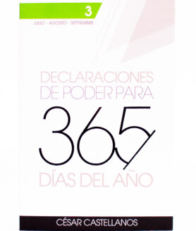 DSC_2124