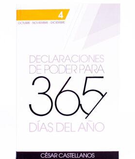 DSC_2128-2